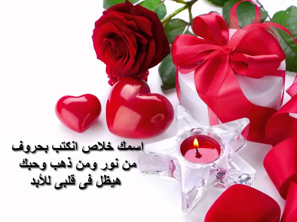 أجمل صور عيد الحب بوستات رومانسية حالمة بمناسبة احتفالات