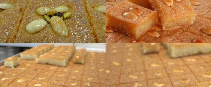طريقة تحضير البسبوسة باللوز في شهر رمضان
