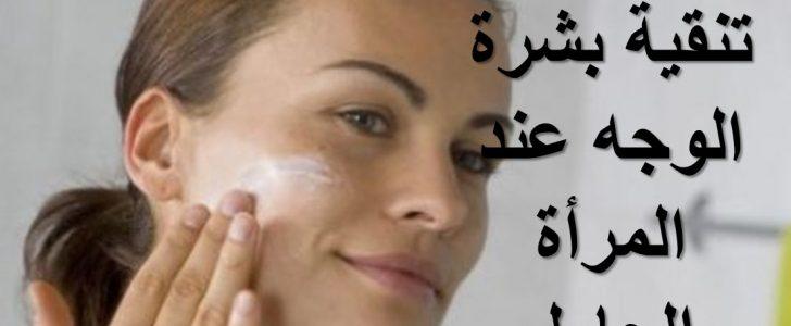 نصائح للمرأة الحامل للحفاظ على بشرتها خلال فترة الحمل