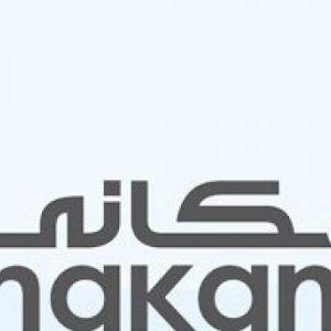 خطوات التسجيل فى موقع مكانى makani لشراء تذاكر منافسات الدورى السعودى