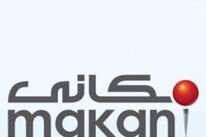 خطوات التسجيل فى موقع مكانى makani لشراء تذاكر بطولة الدورى السعودى