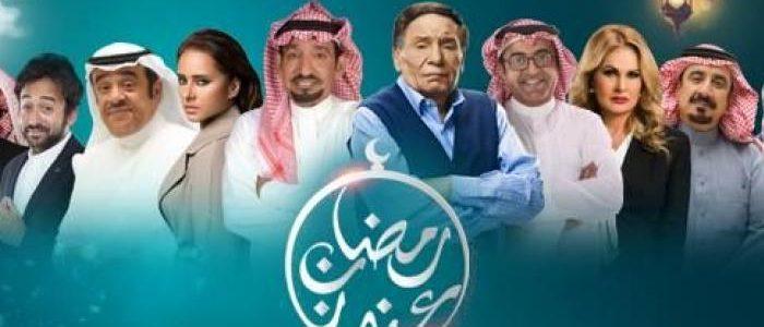 مسلسلات مصرية وخليجية يتم عرضها على قناة SBS السعودية