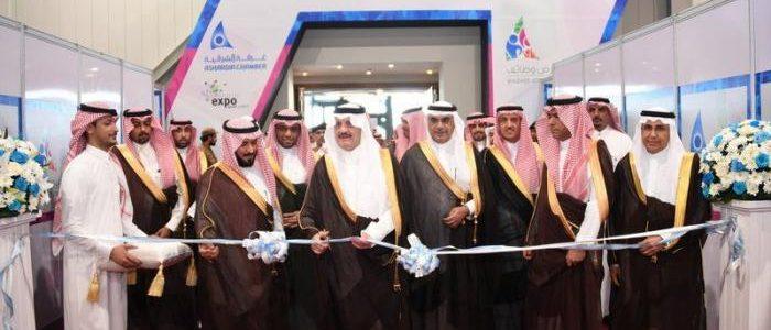 معرض الوظائف الجديد تم افتتحه الأمير سعود بن نايف و يوجد به 6500 فرص عمل