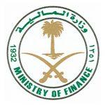 وزارة المالية السعودية تحدد مواعيد صرف رواتب الموظفين بالأبراج الشمسية موعد راتب رمضان