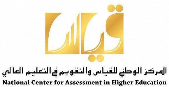 الاعلان رسميا عن نتائج التحصيلى ورقى 1438 لطلاب الثانوية العامة خطوات الحصول على النتائج