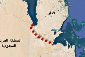 قناة سلوى السعودية الجديدة تعزل دولة قطر