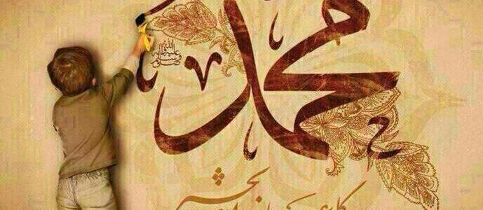 موعد المولد النبوى الشريف حسب تصريح دار الافتاء المصرية