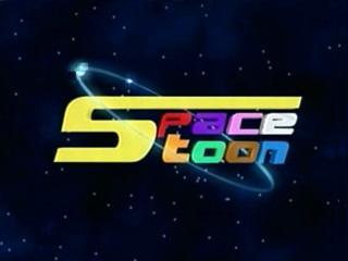 spacetoon-en-direct