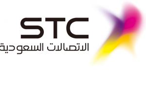 الاستعلام عن فاتورة stc الاتصالات السعودية لشهر سبتمبر 2018 عروض شركة زين للباقات