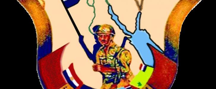 حالات اعفاء الخدمة العسكرية عبر خدمات موقع ادارة التجنيد والتعبئة الالكترونى