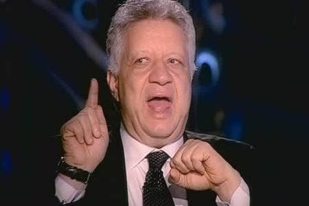 تعليق نارى لمرتضى منصور على اسقاط عضويته