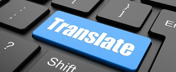 افضل مواقع ترجمة من العربية للانجليزية وجميع اللغات