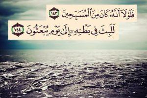 بوستات دينية متميزة باقة من منشورات اسلامية للفيس بوك