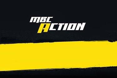 التردد الجديد لقناة ام بي سي أكشن mbc action على القمر الصناعي نايل سات