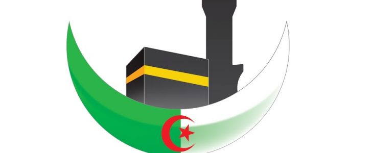 نتائج قرعة الحج الجزائر 2018 أسماء الفائزين بالحج عبر الديوان الوطنى للحج والعمرة