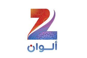تردد قناة زى الوان zee alwan على النايل سات لعرض الافلام الهندية والتركية المدبلجة